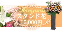 ������ɲ�15000��