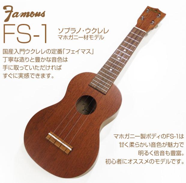 famousset_08_fs1.jpg