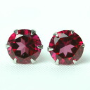 Platinum 900 signitytopaz blazing red 5.0 mm earrings