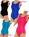 Fit bust swimwear ( neckline gathers ) pink black blue