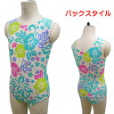 Sleeveless leotards * crystal hibiscus 120/130 centimeter [exercise use for child service leotards kids Jr. padded vest operation cot luster rhythmic gymnastics exercises] made in Japan