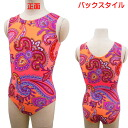 Made in Japan now sleeve Leotard * Paisley Palace 140 cm under children's Leotard kids junior sleeveless open cot glossy rhythmic gymnastics practice for 6700