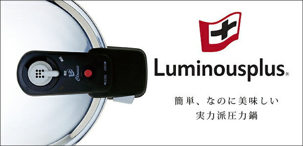 ��ߥʥ��ץ饹 Luminous plus