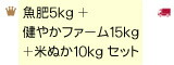 ����5kgx��䤫�ե�����15kgx�Ƥ̤�10kg