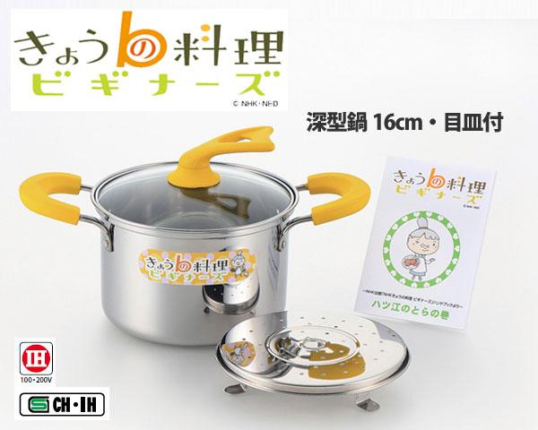 料理道具・食器・厨房設備・製菓用品・陶器・漆器 …