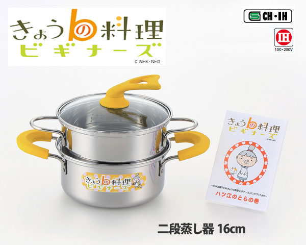 大原千鶴さんの昆布の佃煮のレシピ。NHKきょうの …