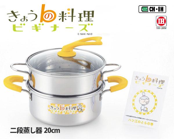 【楽天市場】きょうの料理(キッチン用品・食器・ …
