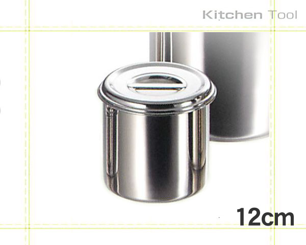 20cm for Kitchen cupboards sa