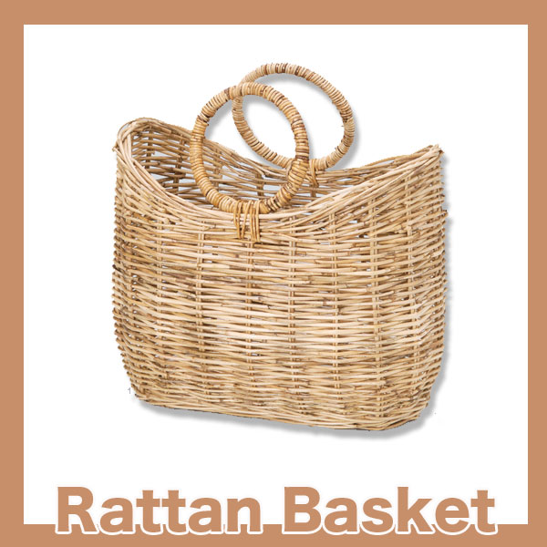 Eco kitchen rakuten global market made of rattan with pristine round baske - Diametre cercle basket ...