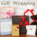 Wrapping7