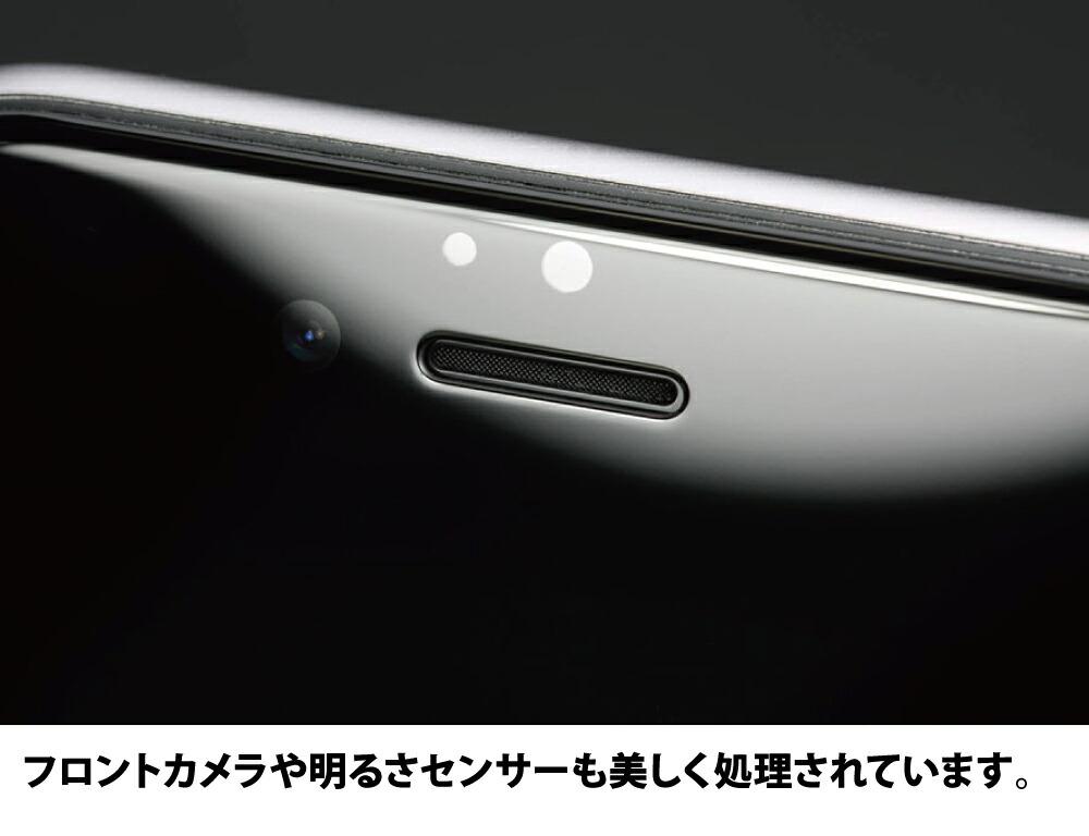 iPhone6 保護フィルム