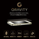 Gravity-glass_img