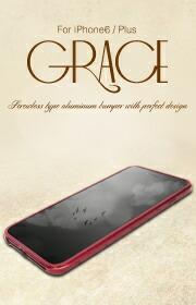 gravitygrace