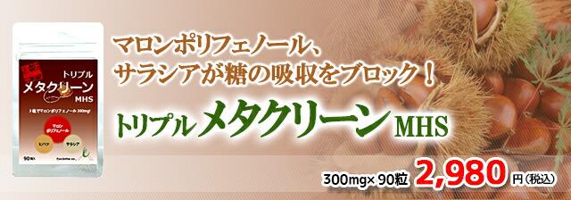Meta_banner