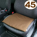 "After 45 (with the 100-percent-cotton cover) seat cushion ■ use a revue ""is 100 yen OFF in ♪"" to write""■"