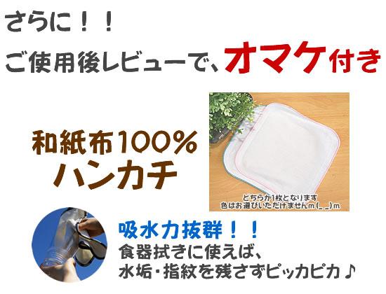 オススメ3点セット【53%OFFメール便送料無料】