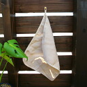 "Hand towel ■ use to review ""write!"" in ■"
