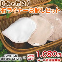 Set: 2 discharge cloth liner (reversible): ■ use the reports view in the ■