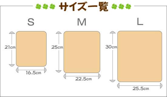 プレーンタイプサイズ(S・M・L)