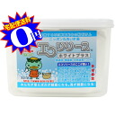 ☆ NEW ☆ cleaning power up! Whiteness of hesitation! Natural ingredients 100%! Private laundry detergent planet and people friendly SOAP 1.0 Kg 05P02Mar14