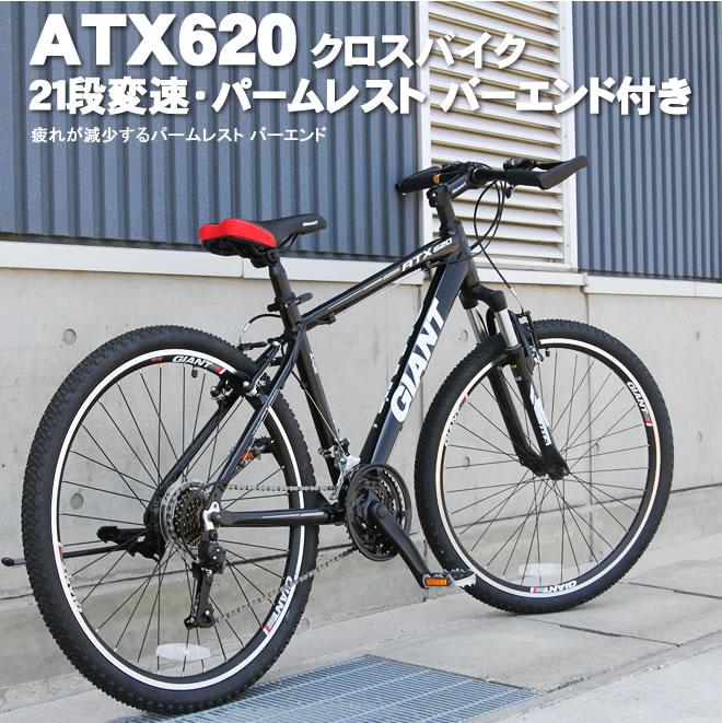 トップ 種類 別 自転車 クロス ...