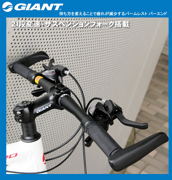 クロスバイク 自転車 ...