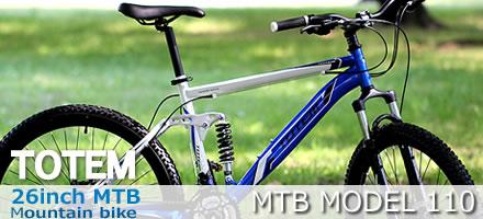 マウンテンバイク・MTB TOTEM110