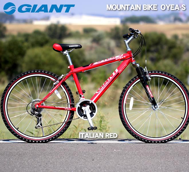 自転車の 自転車 送料無料 26インチ : ... 自転車 26インチ シマノ21段変速