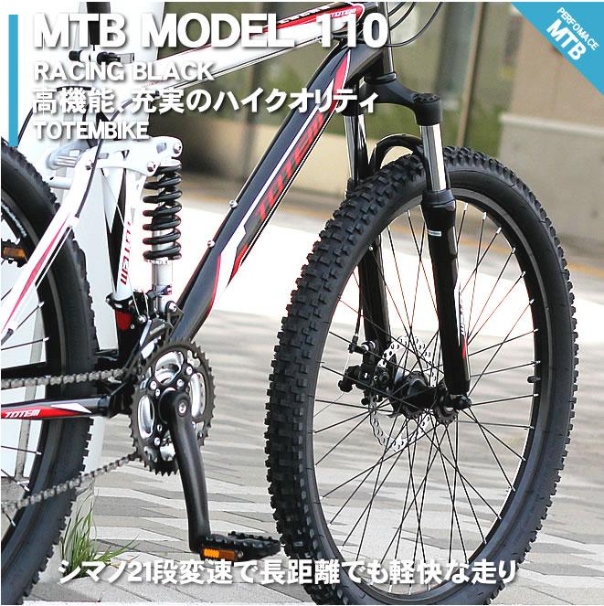 自転車の 自転車 送料無料 26インチ : バイク・MTB 自転車 26インチ ...