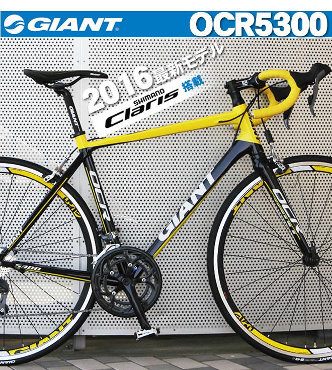 ... 自転車 26インチ シマノ21段変速