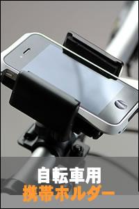 iPhone ���ޡ��ȥե��� �Ƽ凉�ޥ��б��ֺܥۥ�����ι����Ϥ�����