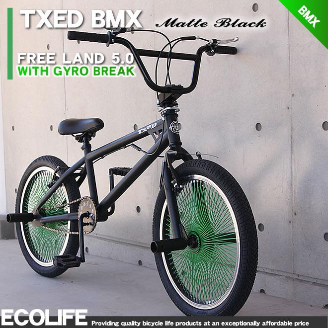 BMX ��ž�� 20����� BMX ����� �ڥ� ���㥤�� BMX �ϥ�ɥ�