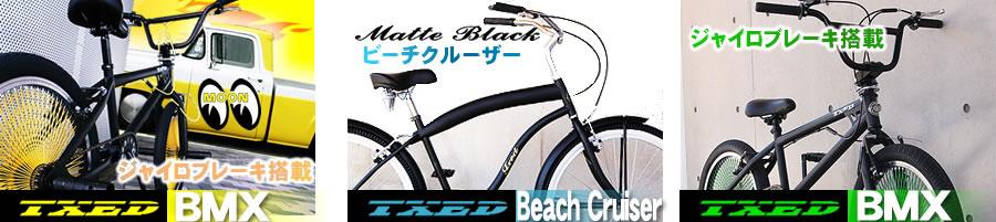 自転車の 自転車 タイヤ 種類 700c : 楽天市場】良質な商品を格安 ...