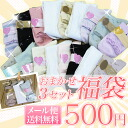 22-25 Cm socks 3 legs ★ bags made in Nara full domestic! Socks 3-piece bag