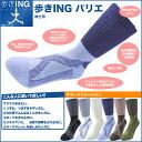 Taping socks slip with SOCKS water drying antibacterial deodorant rubbed my prevention taping walking destination round socks gentleman