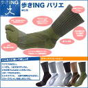 Taping socks slip with SOCKS water drying antibacterial deodorant rubbed my prevention taping walking tabi socks tabix gentleman