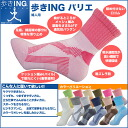 Taping socks slip with SOCKS water drying antibacterial deodorant rubbed my prevention taping walking which round socks women