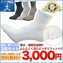 Walk ING short type, try taping socks outside valgus toe measures tennis golf walking tabi socks sock women's men's socks tabix off-white grey black