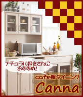 cafe風ダイニングカンナ