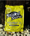 Completely additive-free dog food natural nurse 1 kg