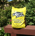 Completely additive-free dog food natural nurse 3 kg