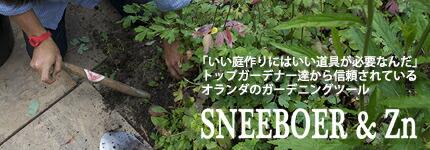 Sneeboer