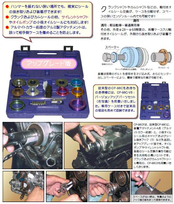enjin-12.jpg