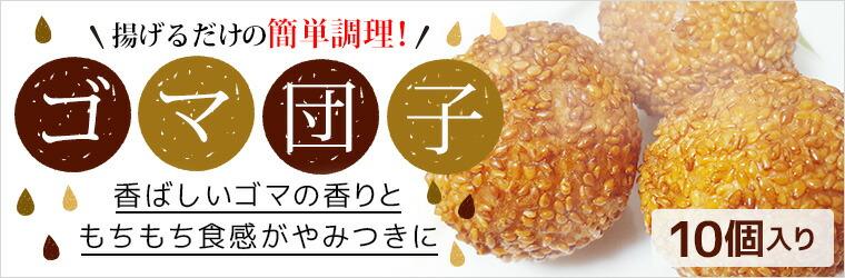 中華惣菜特別値下げセール