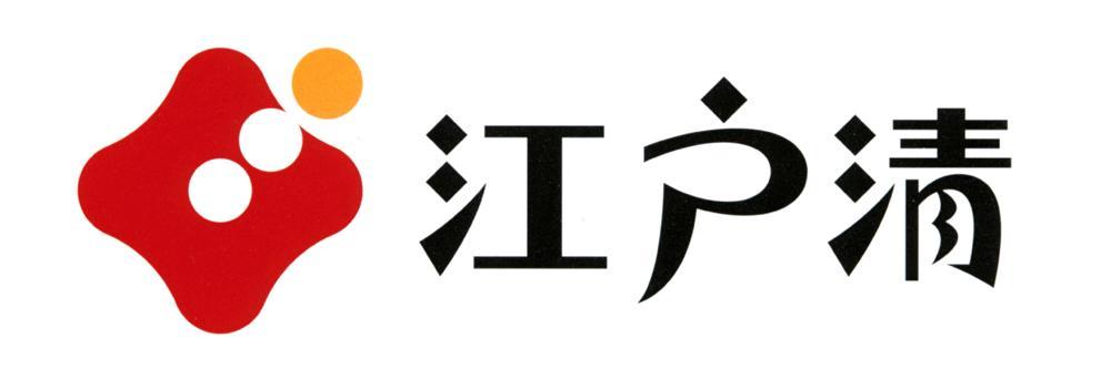 江戸清 ロゴ
