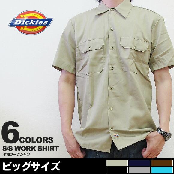 Eebase Rakuten Global Market Dickies Dickies Work Shirt