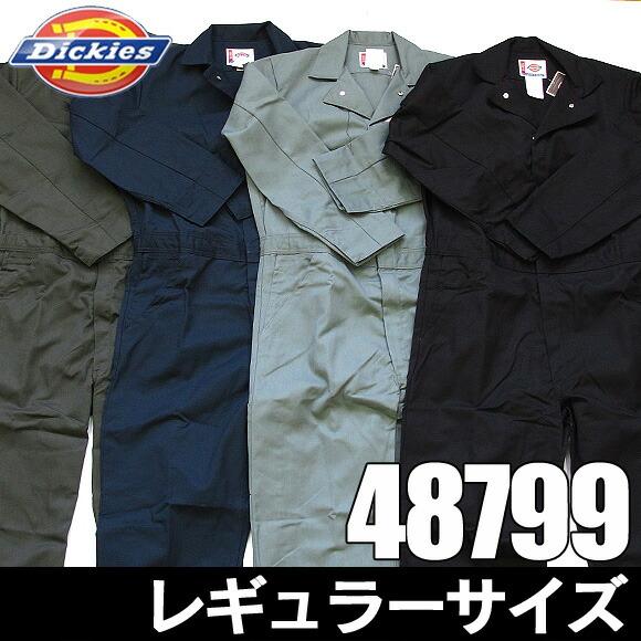 Dickies �ǥ��å����� 4879 ŵ�Ĥʤ� / �ĥʥ�