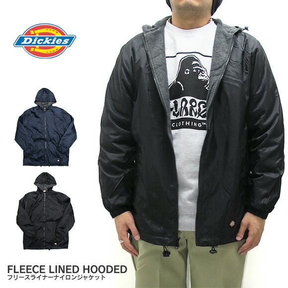 Windbreaker Fleece Jacket