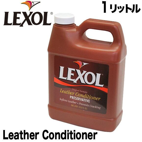 LEXOL �쥯���� LC1 �쥶������ǥ�����ʡ� 1L
