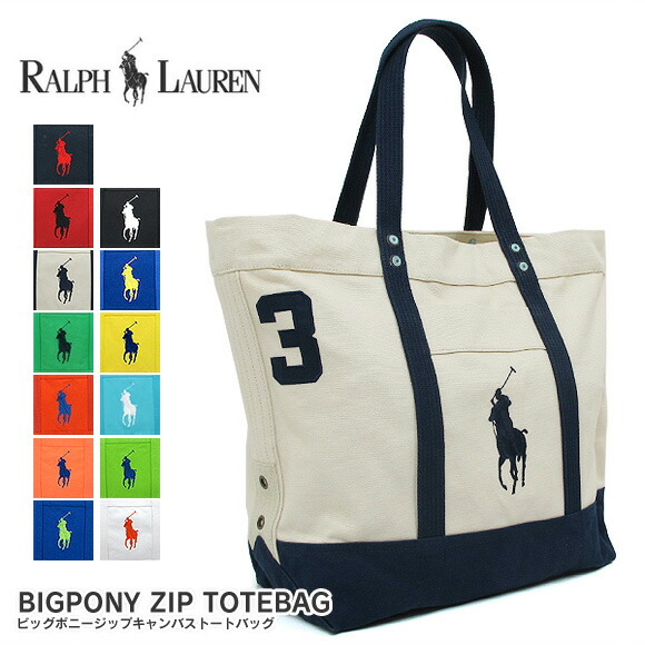 Polo Ralph Lauren POLO Ralph Lauren tote bag 158225 big pony zip tote bag canvas BIG